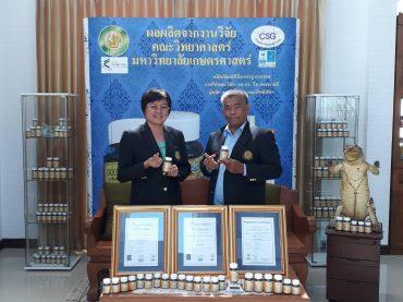#งานวันเกษตรแห่งชาติประจำปีพ. ศ. 2561 เทคโนโลยีก้าวไกลพัฒนาเศรษฐกิจไทยไป 4.0 #การยกระดับผลิตภัณฑ์เลือดจระเข้พันธุ์ไทยสู่มาตรฐานสากล